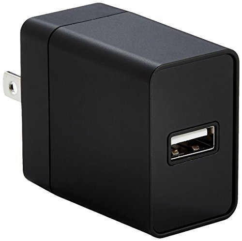 AmazonBasics 4-Port USB Wall Charger (8 Amp)  Compatible With iPhone and Samsung Phones - Black